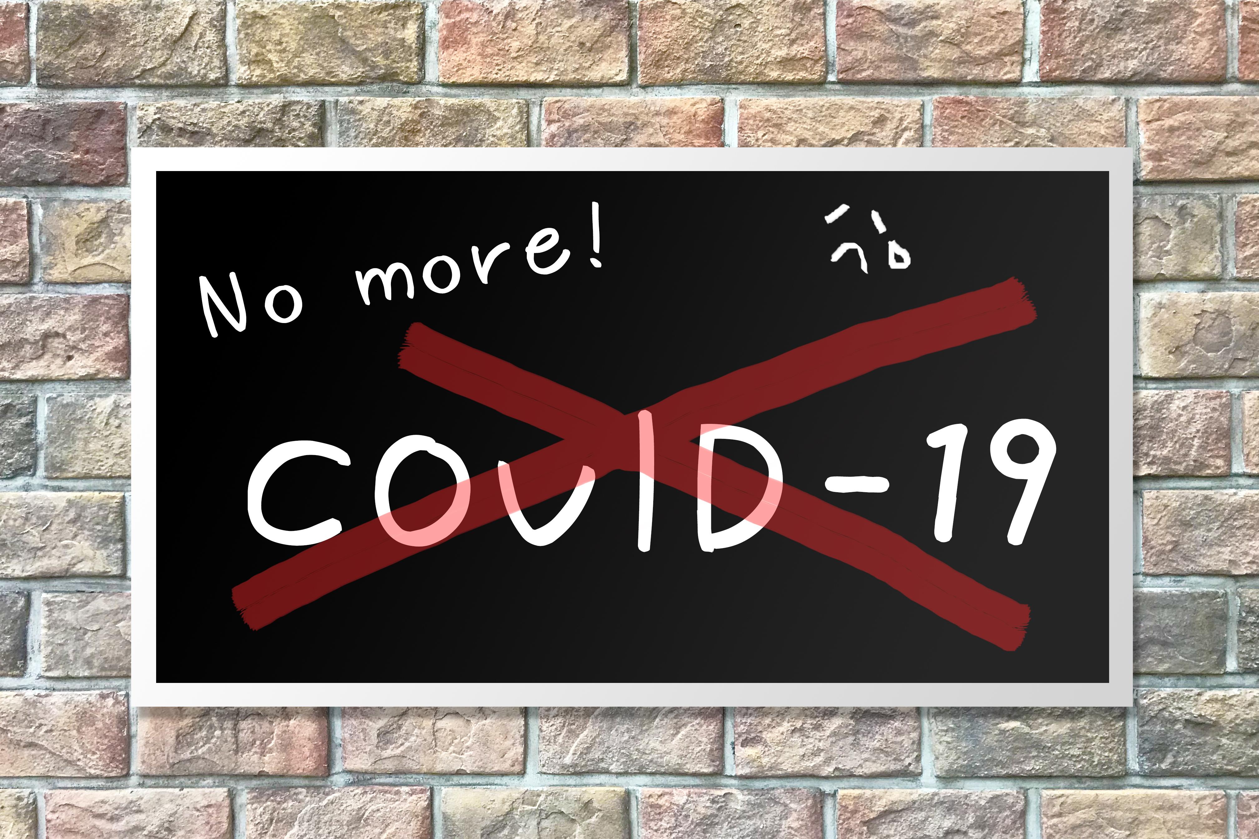 新型コロナウイルスに対する弊社の取り組みについて